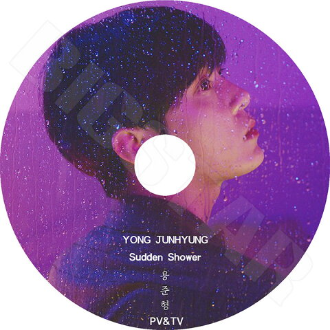 【K-POP DVD】☆★HIGHLIGHT ヨンジュンヒョン 2018 PV&TV セレクト★Sudden Shower Wonder If Flower Too Much Love Kills Me【ハイライト ヨンジュンヒョン Yong Jun Hyung KPOP DVD】