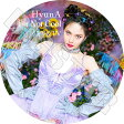 【K-POP DVD】☆★hyuna 2016 PV&TVセレクト★ How s this Because I m The Best RED☆★ヒョナ☆【hyuna KPOP】