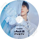 【K-POP DVD】☆★TAEMIN 2017 PV TVセレクト★Day And Night Thirsty Move Press Your Number Danger ACE Concept【SHINee シャイニー テミン KPOP DVD】