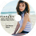 【K-POP DVD】☆★TIFFANY 2016 PV&TVセレクト★I Just Wanna Dance【GIRLS GENERATION 少女時代 ティファニー KPOP DVD】