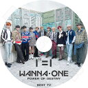 【K-POP DVD】☆★WANNA ONE 2018 TV セレクト★Spring Breese I.P.U Your Name Boomerang Light【ワナワン カンダニエル パクジフン イデ..