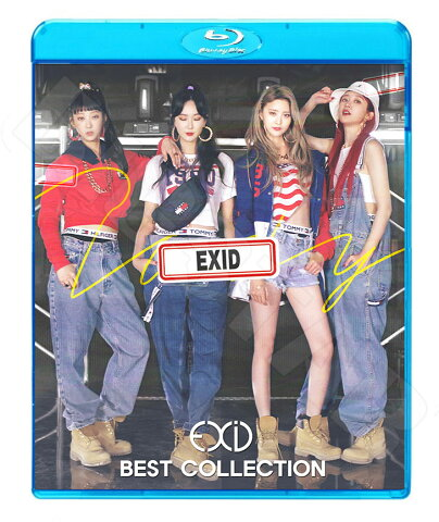 【Blu-ray】☆★EXID 2018 BEST COLLECTION★Lady DDD Night Rather Than Day L.I.E Hot Pink Ah Yeah Up&Down【イーエックスアイディー ヘリン ハニ ジョンファ ソルジ エルイー ブルーレイ KPOP DVD】【メール便は2枚まで】