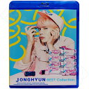【Blu-ray】☆★JONGHYUN 2016 BEST COLLECTION★She is End of a day Crazy【SHINee シャイニ ジョンヒョン ブルーレイ KPOP】【メール便は2枚まで】