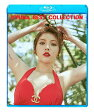 【Blu-ray】☆★HYUNA2016 BEST COLLECTION★How s this Because I m The Best RED☆★ヒョナ☆【hyuna KPOP】