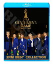 【Blu-ray】☆★2PM BEST COLLECTION★Promise MY House Go Crazy! Hands Up 10 out of 10 Heartbeat【【ツーピーエム ジュンケイ ニックン テギョン ウヨン ジュノ チャンソン ブルーレイ KPOP】【メール便は2枚まで】