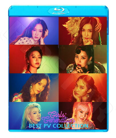 【Blu-ray】☆★少女時代 2017 BEST PV Collection★Holiday All Night Party Catch Me If You Can Lion Heart Party I Got A Boy【SNSD 少女時代 GIRLS GENERATION テヨン サニー ティファニー ヒョヨン ユリ スヨン ユナ ソヒョン ブルーレイ】【メール便は2枚まで】
