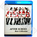 �yBlu-ray�z�y�����[���֕s���z����AFTER SCHOOL BEST Collection