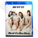 【Blu-ray】☆★BESTie BEST Collection 2015★Excuse Me Hot Baby Thank U Very Much Love Options☆ベスティ★K-POPブルーレイDisc★【BESTie ブルーレイ】【メール便は2枚まで】