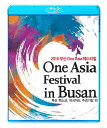 【Blu-ray】☆★2016 One Asia Festival in Busan★PSY SNS
