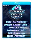 【Blu-ray】☆★M COUNTDOWN IN JEJU SPECIAL (2016.10.27)☆GOT7 DAVICHI LADIE'S CODE MONSTA X BTS IOI SF9 CRAYON POP TWICE PENTAGON 他【Live ブルーレイ KPOP】【メール便は2枚まで】
