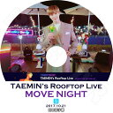 【K-POP DVD】☆★SHINee TAEMIN Move Night(2017.10.21)★Rooftop Live【日本語字幕あり】【シャイニー テミン KPOP DVD】