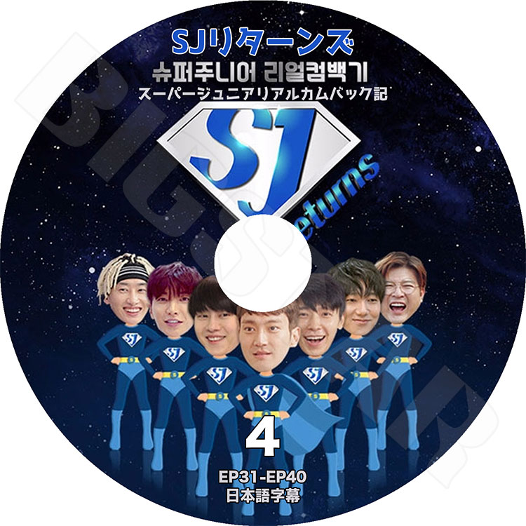 【K-POP DVD】☆★SUPER JUNIO...の商品画像