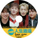 【K-POP DVD】☆★SUPER JUNIOR 人生酒場...