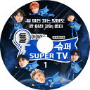 【K-POP DVD】☆★SUPER JUNIOR SUPE...