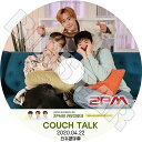 ☆★2PM Couch Talk (2020.04.22)★