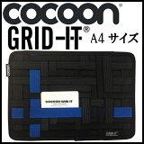 [���������̵��]��Cocoon�� �������åȡ��ǥ���Υ������������ġ��� ��GRID-IT���� A4������