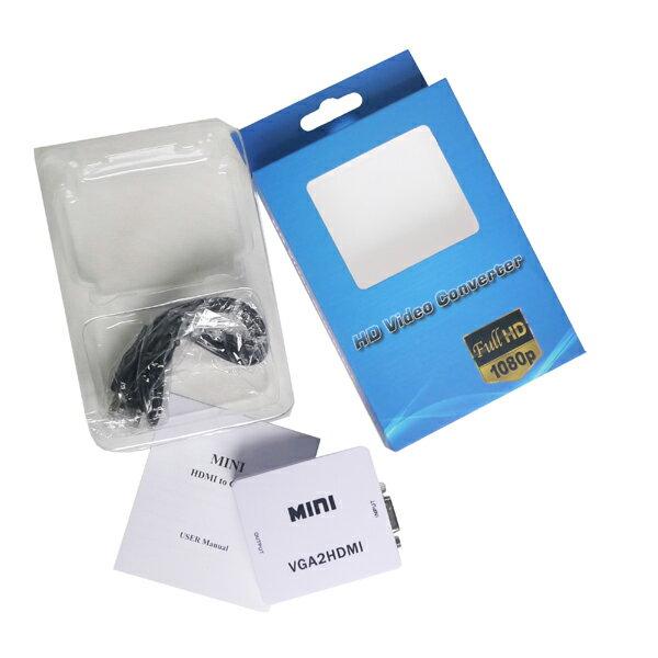 「高品質」VGA to HDMI コンバーター...の紹介画像2