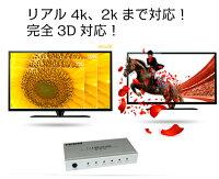 �ڥ�ӥ塼������������̵����HDMI�����4�Ĥ�ʬ�۲�ǽ!1����4�����б�HDMIʬ�۴�(���ץ�å���)/1����4����HDMIʬ�۴�(���ץ�å���)4ʬ��/3D�б�/�ե�ϥ��ӥ����1080p�б�/HDMIVer1.4/���ץ�å�/