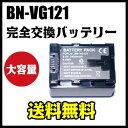 「送料無料」「完全互換バッテリー」ビクター BN-VG121対応交換用バッテリー・BNVG121・J ...