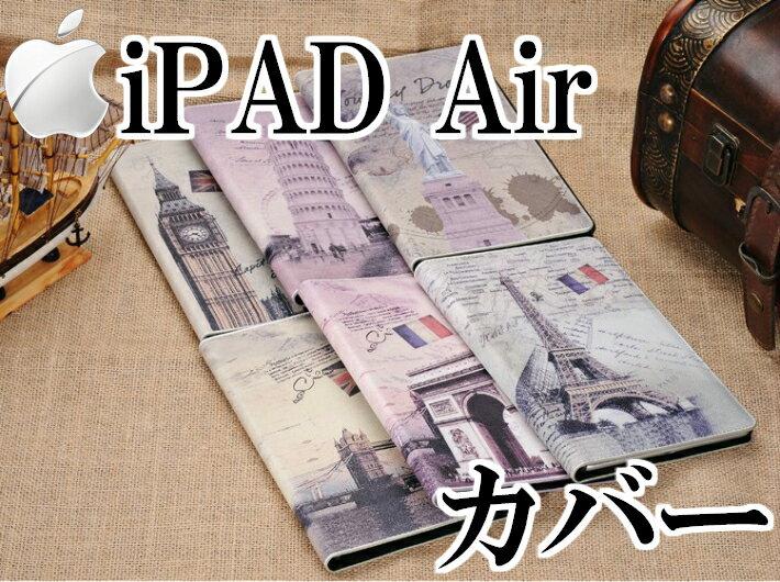 「即納・最安値に挑戦中!」iPad Air用高級...の商品画像