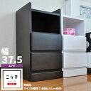 【ポイント5倍】幅37.5 エッセ ナイトテーブル 完成品 日本製 コンセント2口 引出し サイドテーブル ベッドサイド 木製 W37.5