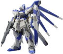 METAL ROBOT魂 Hi-νガンダム Re:Package ◆新品Ss【即納】【コンビニ受取/郵便局受取対応】