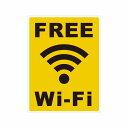 FREE Wi-Fi ステッカー シール ワイファイ 防水シール 外国人観光客用 識別 標識 案内 9cm×12cm