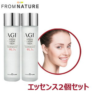 FROMNATURE フロムネイチャー トリートメント エッセンス 成人の日