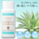 200 ml of ジェロビタール H3 face lotions (lotion / hyaluronic acid / hyaluronic acid lotion / drying skin / drying skin skin care / humidity retention / moisturizing skin toner / wrinkle / wrinkle / is dark) which are the lotion such as Japanese regular article ☆ fatty tuna - りとろける liquid cosmetics [marathon201305_beauty] [RCP] 】