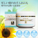 It is  (h3_n_cream)(h3_n_cream) 50 g of Japanese regular article   skin   H3 nourishing cream humidity retention cream (in the troubles such as a makeup groundwork errand of the morning or the dry skin, wrinkle, slack, somberness, nasolabial fold ) marathon201305_beauty) [RCP]