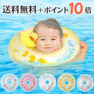 スイマーバ(swimava)正規品 お風呂 浮き輪 赤ちゃん