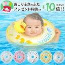 【エントリーでママ割3倍・送料無料】スイマーバ(swimava)正規品 お風呂 浮き輪 赤