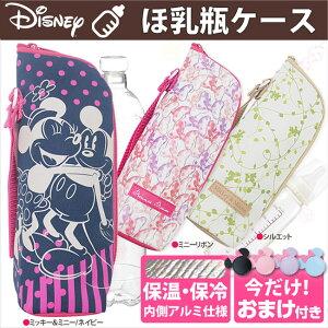 クーポン ディズニー Disneyzone