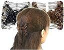 美人髪 ツインコームフローラルフレームラグジュアリー クリスタル【ご注意】コンプレックスビズの商品ではありません。《ヘアアクセ/ヘアアレンジ/ヘアコーム/ダブルコーム/冠婚葬祭》