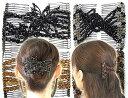 美人髪 ツインコーム フローラル ラグジュアリーセット【ご注意】コンプレックス・ビズの商品ではありません。 《ヘアアクセ/ヘアコーム/ダブルコーム/イージーコー...