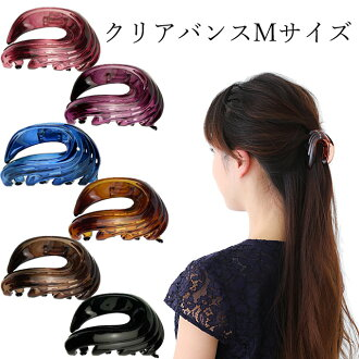Feminine beauty hair clip Vance M clear simple though wave design hidden spring clean? s heaakuse / hair accessories / hair/Party invited head range/hairclip.