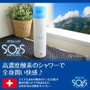 【あす楽対応】スウォッツ (300ml) 【5個で送料無料】【正規品】【SO2S】【ヴァリュゲイツ】キーワード:【O2 Spray】【O2シャワー】【…