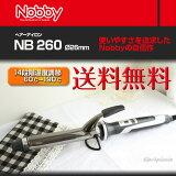 【あす楽対応】NEW NB260(26mm)カールアイロン 【送料無料】 【正規品】【現行最新モデル】 【テスコム】【NOBBY (ノビー ノビィ)】【楽天スーパーSALE】【楽天スーパーセール】