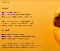 【あす楽対応】アマトラヤンターリ(洗い流さないトリートメントオイル)50ml業務用【Amatorayantari】アウトバストリートメント05P19Jun15【お買い物マラソン】