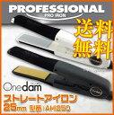【あす楽対応】【送料無料】ワンダム ストレートアイロン 25mm AHI250【カラー:ブラック/ホワイト】【Onedam PROFESSIONAL PRO IRON】【父の日】