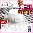 【あす楽対応】【6個セット】菊星 Baby Balance ベビーバランス 120g 【送料無料】【医薬部外品】【新生活】