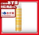 【あす楽対応】ナカノ スタイリング タント クリスタルフォギー 10 180g【即納可】【敬老の日】
