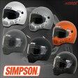 【シンプソン】MODEL30 M30 復刻モデルフルフェイスヘルメット SIMPSON