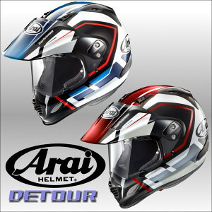 アライ TOUR CROSS 3 DETOUR