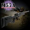 M57a-_1