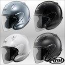 Arai MZ-F オープンフェイスジェットヘルメット エムゼットエフ アライ