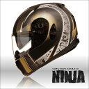 Ninja-f-mat-_1