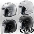 【Arai】SZ-G オープンフェイスジェットヘルメット エスゼットジー アライ