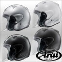 Arai SZ-G オープンフェイスジェットヘルメット エスゼットジー アライ