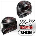 Z-7-inception-_1